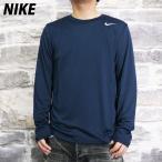 ナイキ 長袖Tシャツ メンズ 上 NIKE 吸汗速乾 ドライ ロンT 長袖 DRI-FIT レジェンド 718838 NVY 送料無料 定番