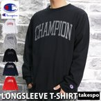 チャンピオン 長袖Tシャツ メンズ 上 Champion ロンT ビッグロゴ 長袖 CAMPUS C3R406 アウトレット SALE セール