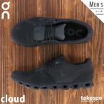 オン スニーカー メンズ On ランニングシューズ ランニング シューズ クラウド Cloud 190002M 送料無料
