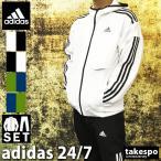 アディダス クロス薄手 ジャージ上下 メンズ adidas フード付き トレーニングウェア EUA03 24/7 送料無料 アウトレット