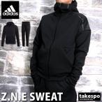 アディダス スウェット上下 メンズ adidas Z.N.E. シリーズ3代目モデル フード付き トレーニングウェア EVT16 Z.N.E. 送料無料 アウトレット