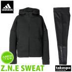 ショッピングジャージ アディダス ジャージ上下 ジュニア adidas フード付き トレーニングウェア FAM78 Z.N.E. 送料無料