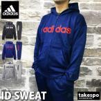 アディダス スウェット上下 メンズ adidas フード付き 裏起毛 保温 吸汗速乾 トレーニングウェア FAT24 リニアロゴ