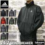 アディダス ウインドブレーカー上下 メンズ adidas 裏トリコット 防風 保温 トレーニングウェア FKK22 24/7 送料無料