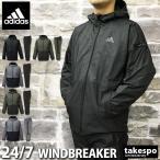 アディダス ウインドブレーカー上下 メンズ adidas 防風 保温 フード付き トレーニングウェア FKK23 24/7 送料無料 アウトレット