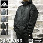 ショッピング上下 アディダス ウインドブレーカー上下 メンズ adidas 中綿入り・裏付き トレーニングウェア FKK30 24/7 送料無料
