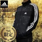 アディダス ジャージ上下 メンズ adidas トレーニングウェア FME60 EVOLVE 送料無料 タケスポ限定!