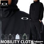 オークリー クロス薄手 ジャージ メンズ 上下 OAKLEY パーカー パンツ トレーニングウェア FOA400805 あすつく 新作