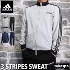 アディダス スウェット メンズ 上下 adidas トレーニングウエア アウトレット 半額