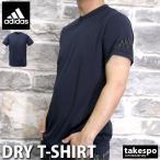 アディダス Tシャツ メンズ 上 adidas 春 夏 ワンポイント ドライ 半袖 アウトレット SALE セール