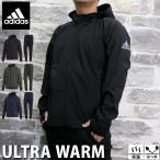 アディダス ウインドブレーカー メンズ 上下 adidas はっ水 保温 秋冬用 フード付き・裏フリース トレーニングウエア 送料無料 アウトレット 半額