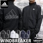 アディダス ウインドブレーカー メンズ 上下 adidas トリコット起毛 ビッグロゴ 裏トリコット トレーニングウエア アウトレット 半額