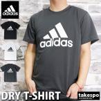 アディダス Tシャツ メンズ 上 adidas ビッグロゴ 吸汗速乾 ドライ 半袖 GOE26 送料無料 アウトレット 半額以下