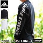 アディダス 長袖Tシャツ メンズ 上 adidas ロンT ビッグロゴ THREE STRIPES 長袖 JKL71 送料無料 アウトレット SALE セール