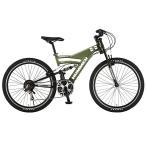 DH2618-E ハマー HUMMER 自転車  マウンテンバイク 26インチ (組立・整備発送)