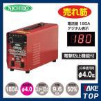 日動工業 デジタルインバータ直流溶接機 単相200V DIGITAL-180A