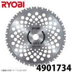 リョービ/RYOBI 刈払刃 軽量ダブル刃チップソー φ230x25.4 刈払機用 アクセサリー 4901734