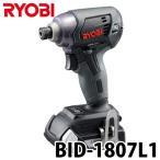 リョービ/RYOBI 充電式インパクトドライバ BID-1807L1 リチウムイオン1.500mAh/18V 最大締付トルク170N・m