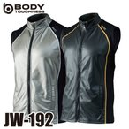 ショッピング防寒 おたふく手袋 防風コンプレッションウェア 防風ベスト JW-192 2色 S〜3Lサイズ 防風