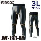 ショッピング防寒 おたふく手袋 防風ロングタイツ JW-193 ブラック×イエロー 3Lサイズ ロングパンツ