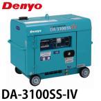 デンヨー 小型ディーゼル発電機 インバータ DA-3100SS-IV