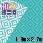 萩原工業 和みシート NAGOMI-1827 サイズ:1.8×2.7m ブルーシート 数量:1枚 ♯3000の約3倍長持ち!