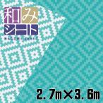 萩原工業 和みシート NAGOMI-2736 サイズ:2.7×3.6m ブルーシート 数量:1枚 ♯3000の約3倍長持ち!