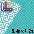 萩原工業 和みシート NAGOMI-5472 サイズ:5.4×7.2m ブルーシート 数量:1枚 ♯3000の約3倍長持ち!