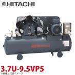 日立産機システム ベビコン 自動アンローダ式 3.7U-9.5VP5 3.7kW 三相200V 50Hz コンプレッサー