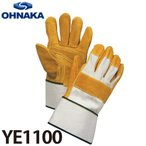 大中産業 YE1100 牛革手袋 船舶手袋 黄色 サイズ:フリー (10双入)