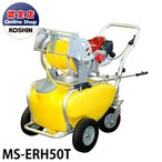 工進/KOSHIN エンジン式 小型動噴 MS-ERH50T ホースφ6×50m 50Lタンク (タンク・キャリー一体型 ツインピストン式 4サイクルホンダエンジン搭載)