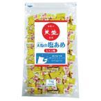 赤穂化成 天塩の塩あめ レモン味 1kg パック(約250粒) 熱中飴 業務用サイズ