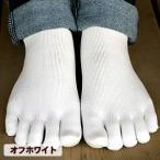 Socks - 竹布5本指ソックス