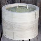 【国産】檜中華蒸籠(せいろ) 蒸し料理が美味しくできる 日本製蒸し器30cm身蓋二段セット