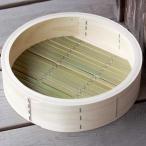 【国産】檜中華蒸籠(せいろ) 蒸し料理が美味しくできる 日本製蒸し器30cm身のみ
