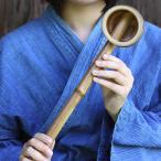 つくばい用竹ヒシャク