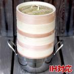 杉蒸篭(せいろ)15cm3段ガスコンロ・IH対応鍋つきセット