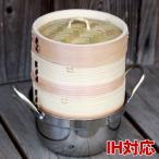 杉蒸篭(せいろ)15cm2段ガスコンロ・IH対応鍋つきセット