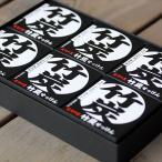【ギフト】国産・日本製 アトピー体質の自分と家族のために作りました 敏感肌、乾燥肌にも竹炭パワーでしっとり 虎竹の里 竹炭石鹸(100g)6個セット