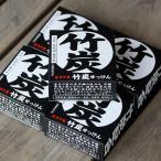 Yahoo!虎斑竹専門店 竹虎国産・日本製 アトピー体質の自分と家族のために作りました 敏感肌、乾燥肌にも優しく竹炭パワーでしっとり洗いあげます 虎竹の里 竹炭石鹸(100g)5個セット