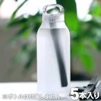 昔ながらの土窯づくり熟練竹炭職人が極太孟宗竹にこだわり高温で焼き上げた最高級竹炭マドラー