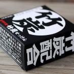 Yahoo!虎斑竹専門店 竹虎国産・日本製 アトピー体質の自分と家族のために作りました 敏感肌、乾燥肌にも優しく竹炭パワーでしっとり洗いあげます 虎竹の里 竹炭石鹸(100g)1個