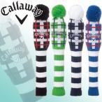 【在庫僅少により処分特価!】キャロウェイ ヘッドカバー ニット ドライバー用ヘッドカバー 15 Callaway Knit Driver Head Cover 15 JM