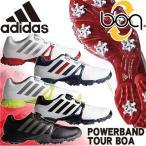 アディダス adidas パワーバンドツアー ボア ゴルフシューズ powerband Tour Boa
