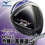 【日本正規品】 ミズノ JPX EIII sv フェアウェイウッド シャフト:オロチライト カーボンシャフト OROCHI LIGHT イースリー E3 MIZUNO