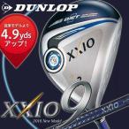 【日本正規品】 ダンロップ ゼクシオナイン フェアウェイウッド シャフト:XXIO9 MP900 カーボンシャフト DUNLOP XXIO 9