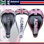 【即納】 アドミラルゴルフ フェアウェイウッド用 ヘッドカバー ADMG6SH2 Admiral Golf アドミラル ゴルフ