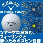 【2016年モデル】 キャロウェイ クロムツアー ゴルフボール 1ダース(12球) Callaway CHROME TOUR