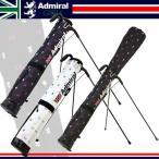 【即納】 アドミラルゴルフ モノグラム柄 セルフスタンド クラブケース ハーフスタンドバッグ ADMG6SK5 Admiral Golf アドミラル ゴルフ