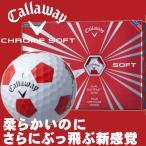 【2016年限定モデル】 キャロウェイ クロムソフト トゥルービス ゴルフボール 1ダース(12球) Callaway CHROME SOFT TRUVIS